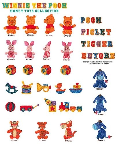 Brother Embroidery Card Disney Winnie The Pooh Honey Toys